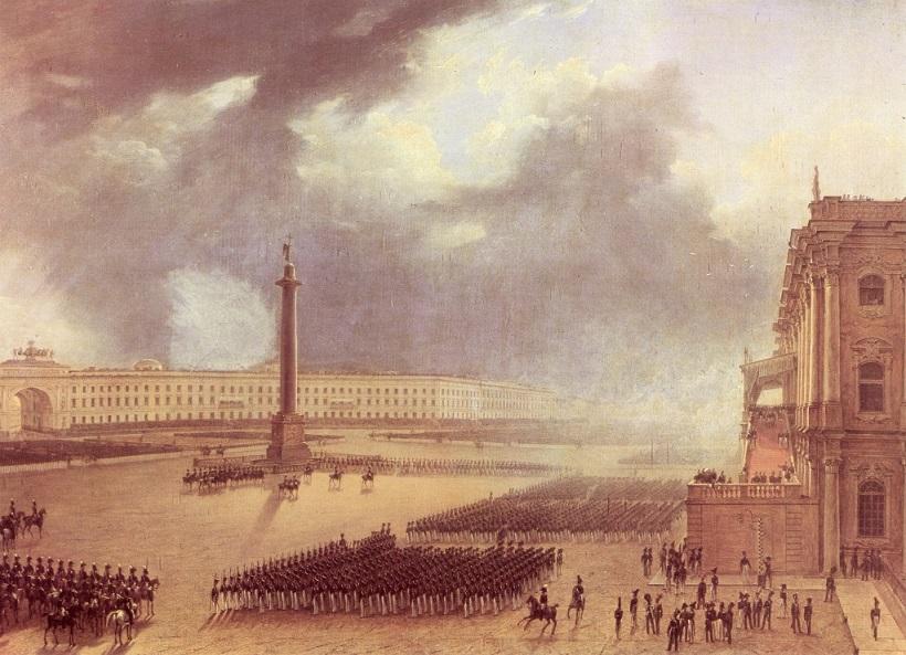 Открытие Александровской колонны 30 августа 1834 года. Картина Г.Г. Чернецова 1834.