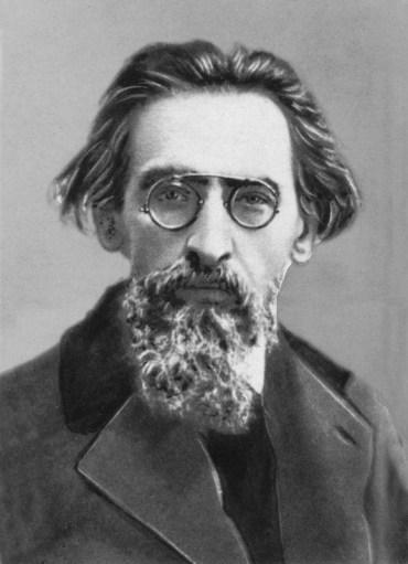 Лев Карсавин