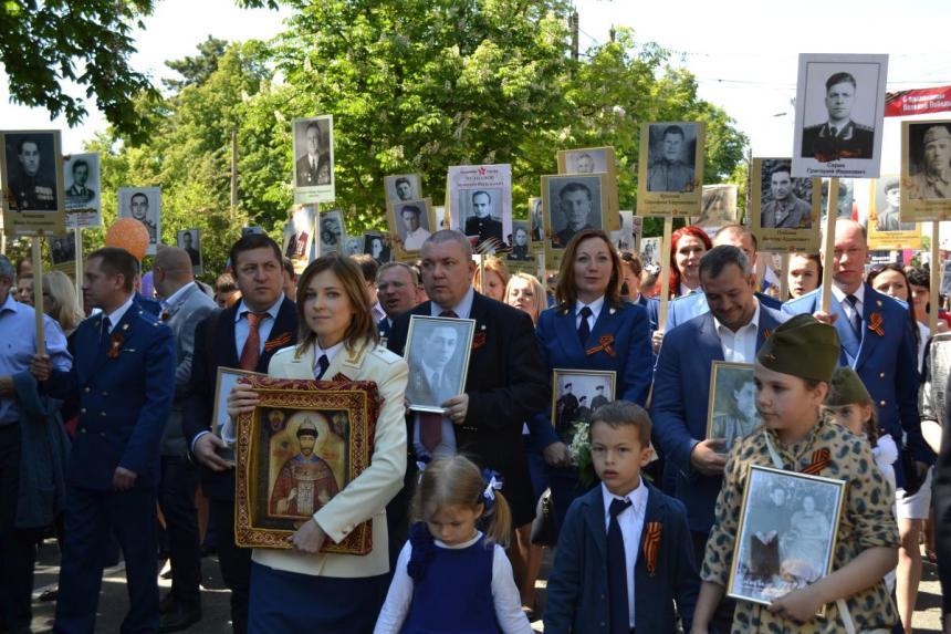 Постмодернизм в Крыму
