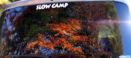 笛吹小屋キャンプ場にて