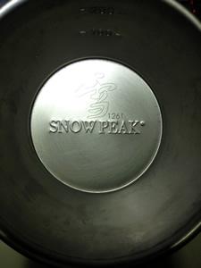 古の雪峰祭限定シェラカップ
