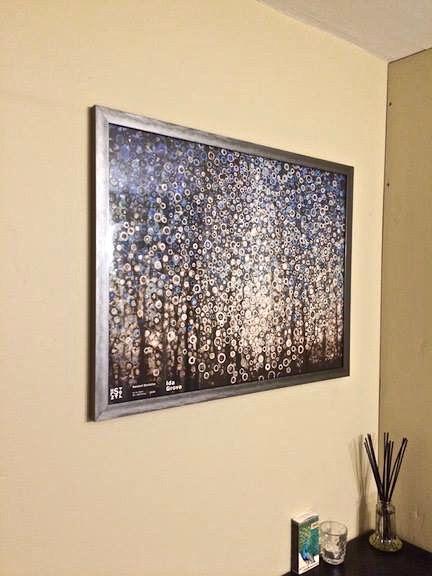 Ida grove poster framed