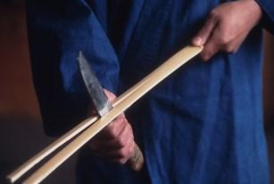 Jiro Yonezawa