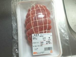 豚もも肉ブロックネット