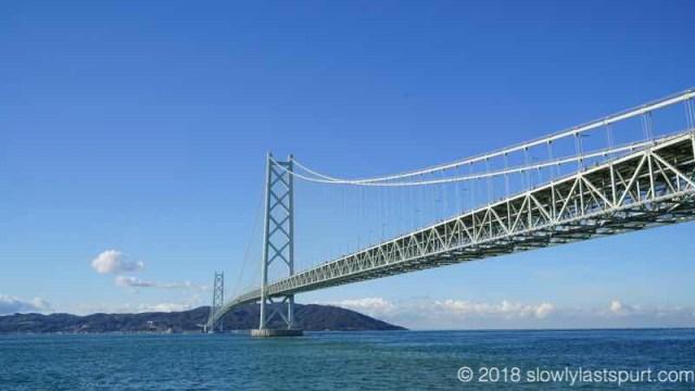 舞子公園 明石海峡大橋