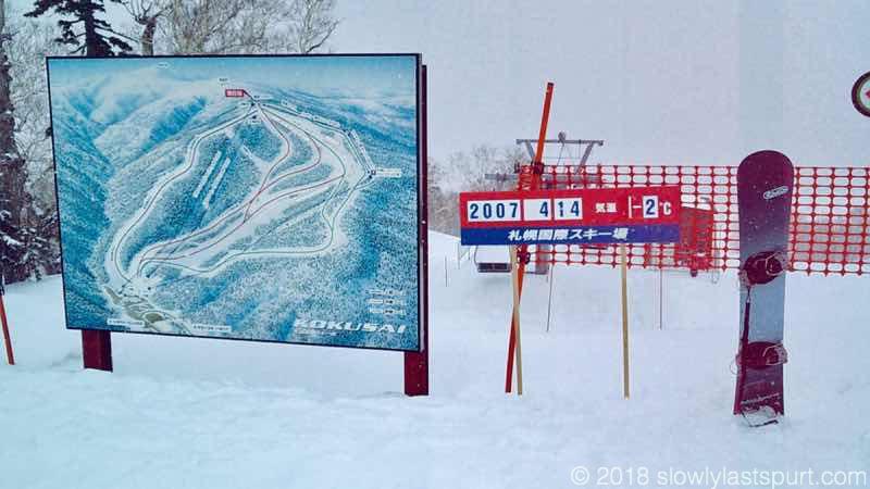 札幌国際 スノーボード