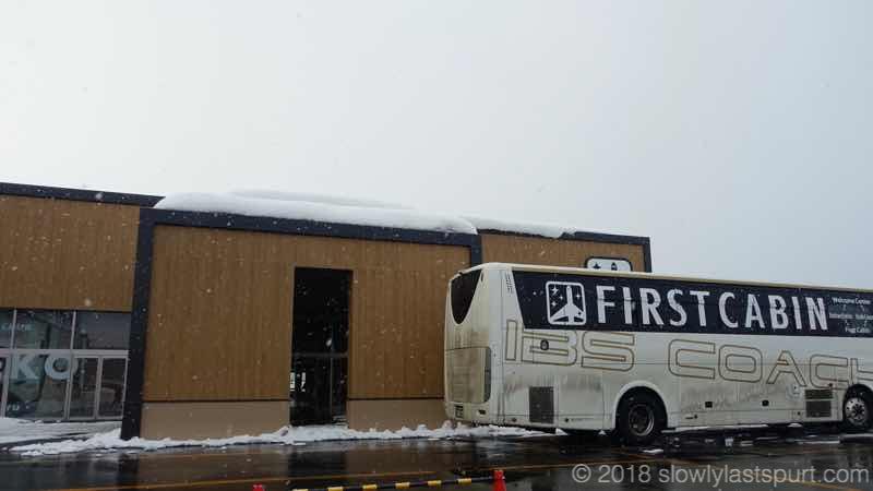 ファーストキャビンニセコぽんの湯 送迎バス
