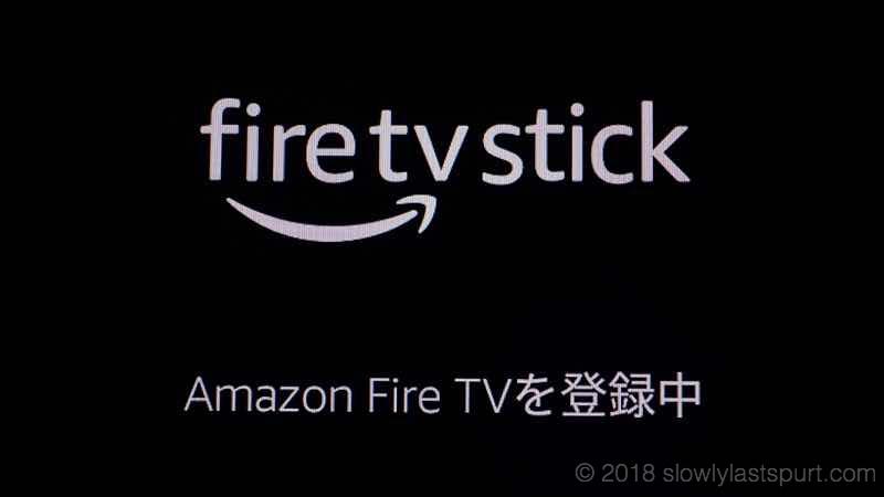 Fire TV Stick 初期設定