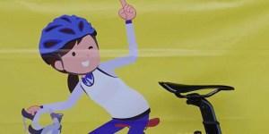 【お尻痛い】デブでもお尻が痛くならないサドル選び、ロードバイク全体で考えたい3つのこと
