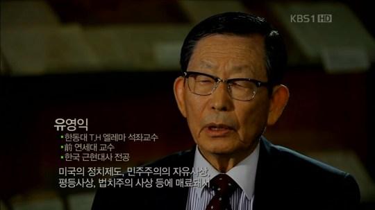 새 국사편찬위원장에 내정된 유영익 한동대 석좌교수   (C) KBS