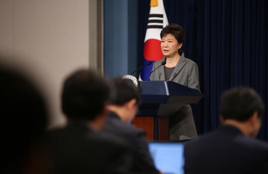 2014년 5월 19일 박근혜 대통령의 세월호 참사 대국민담화