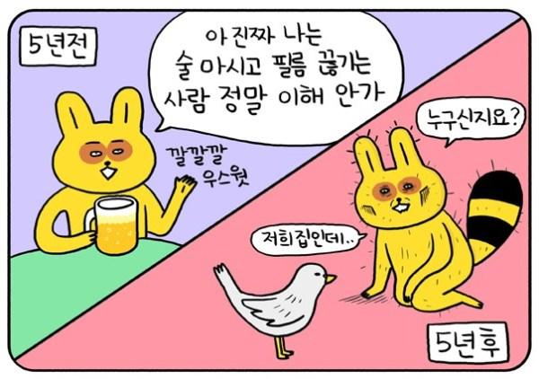 """""""즐거우리 우리네 인생"""" EP52 - 따뜻한 감정의 계절"""