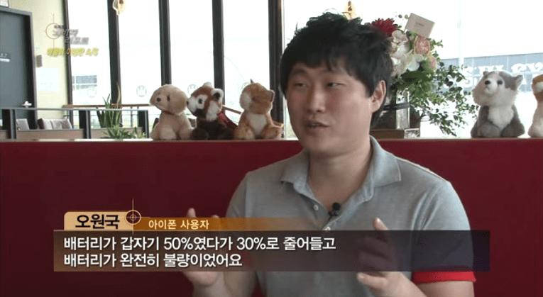 ⓒ KBS 소비자리포트에 출연한 오원국 씨