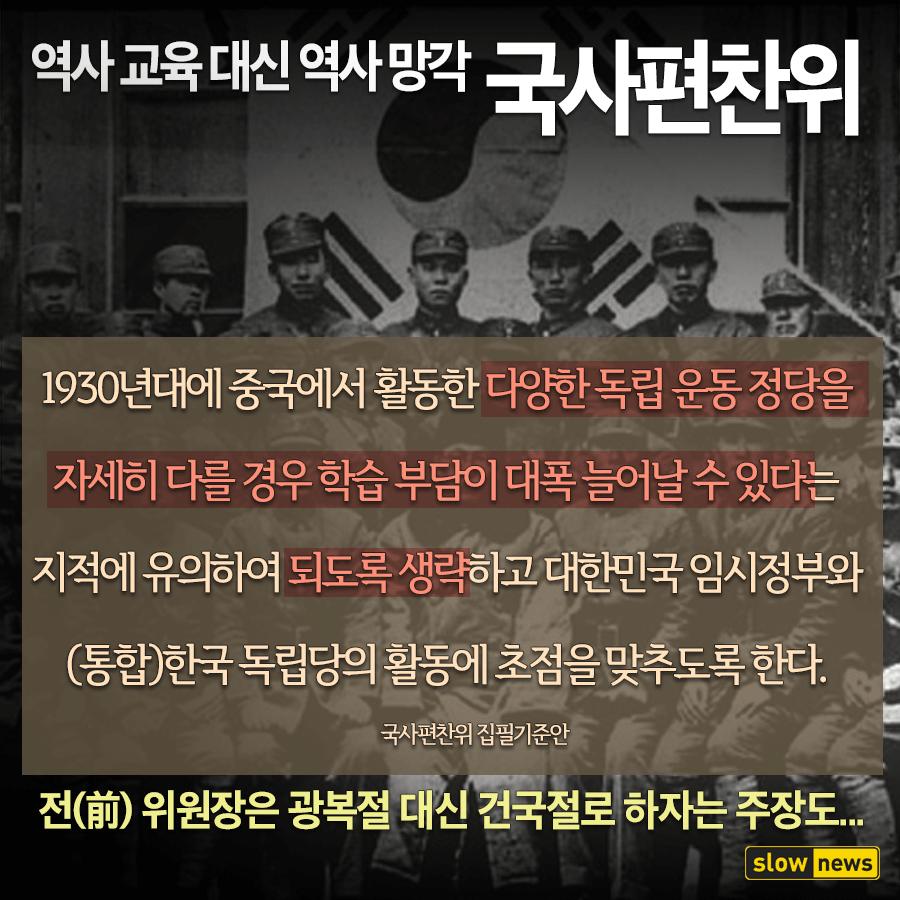 대한민국 쉬운 직업 - 국사편찬위