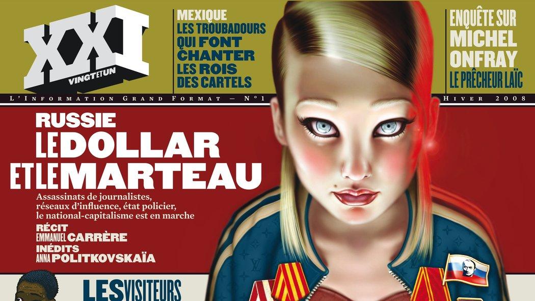프랑스 언론 저널리즘 21