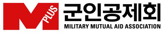 군인공제회