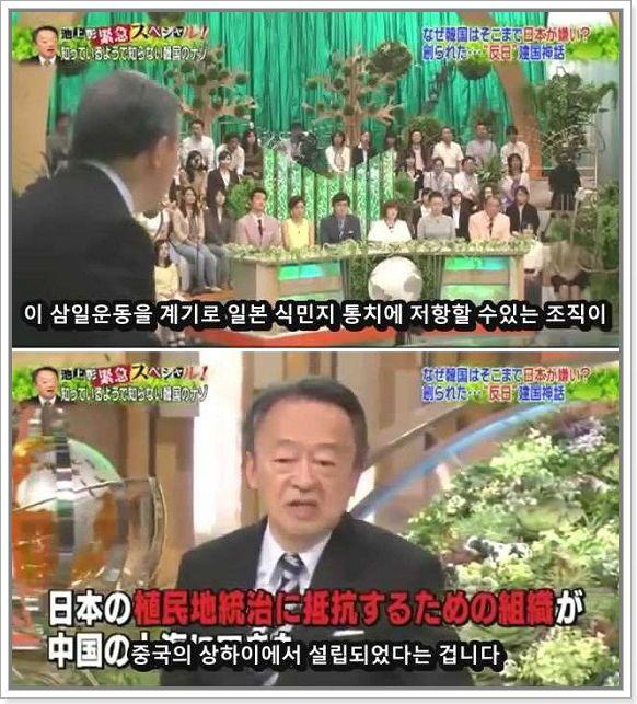 일본 방송 후지TV