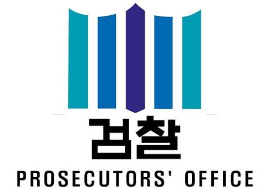 이번 중간 수사 결과 발표에서 기소 내용에선 '뇌물죄'가 빠졌다. 다만 박근혜 대통령이 최순실 등과 '공모'했음을 확인했고, 특검이 시행될까지 '제3자 사기' 공모 부문을 수사하겠다고 밝혔다.