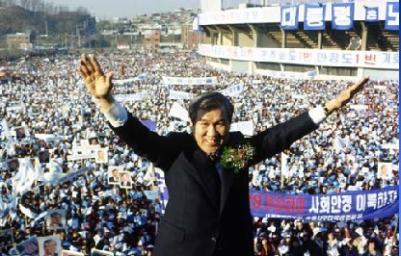 1987년 12월 성남공설운동장에서 유세하는 노태우 후보 모습 (출처: 정책브리핑)http://www.korea.kr/special/policyFocusView.do?newsId=148620166&pkgId=49500196