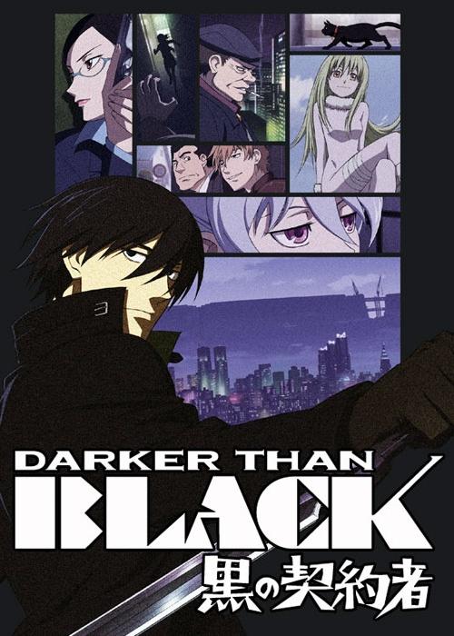 '흑의 계약자'는 'DARKER THAN BLACK' 시리즈의 첫 번째 작품으로 2007년 4월부터 9월까지 방영됐다.