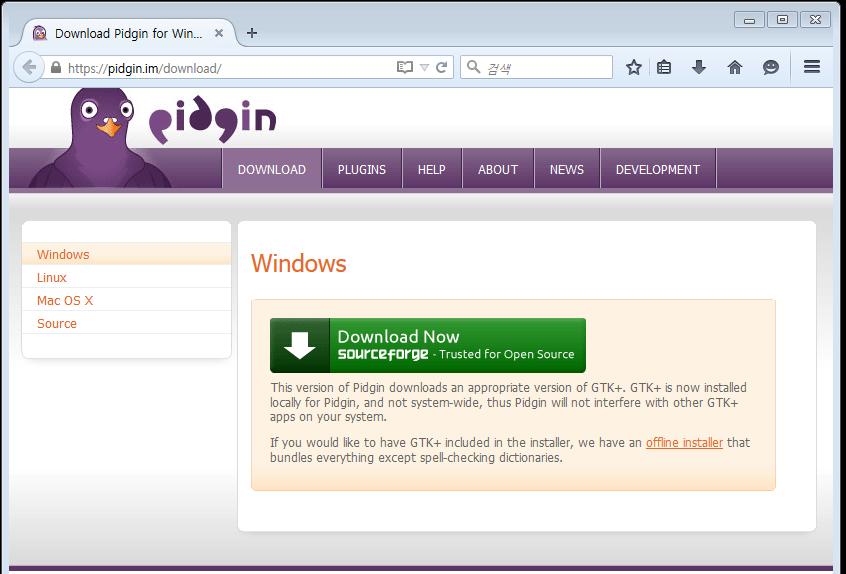 보안 메신저 OTR + Pidgin #1