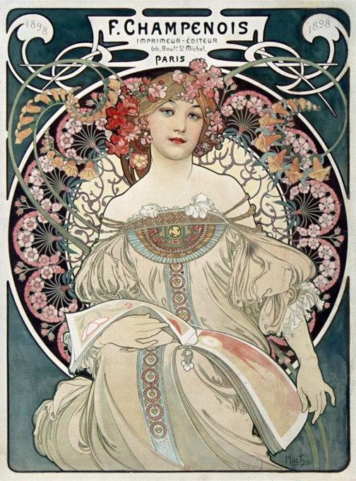 샴페인 광고 포스터