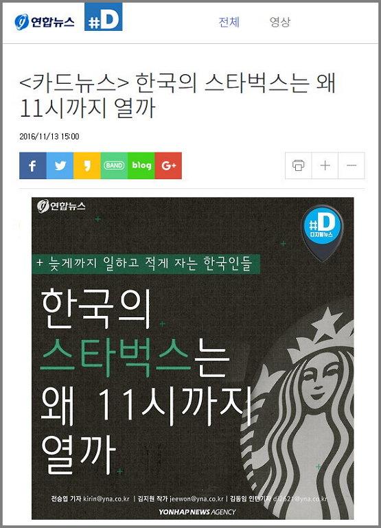 연합뉴스 큐레이션
