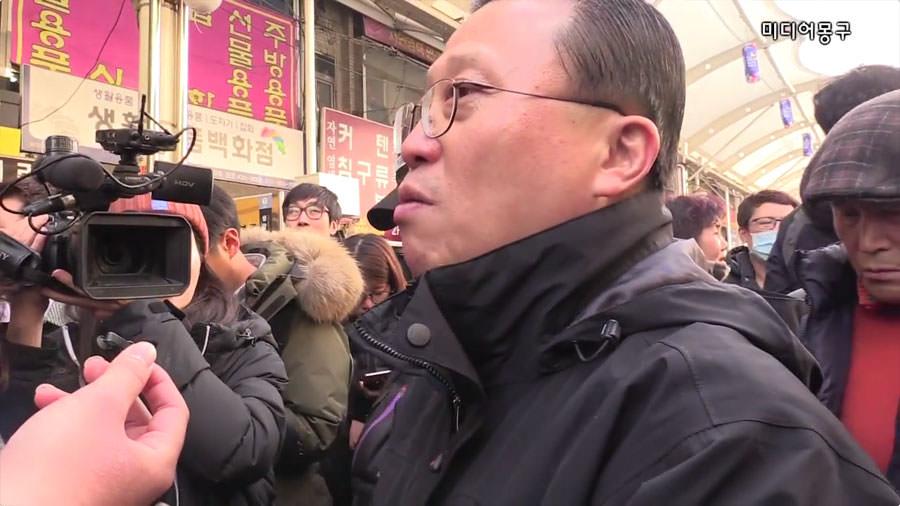 박근혜 대통령 대구 서문시장 방문과 상인 대표의 울분 #12