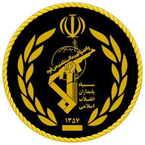 이슬람 혁명 수비군은 보통 '혁명 수비대'라고 불리는 이란군의 한 부대이며, 이란 혁명 이후인 1979년 5월 5일에 창설됐다.
