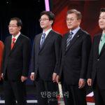 KBS 대선 토론회 유감: 각본 없는 '문재인 청문회'가 남긴 숙제