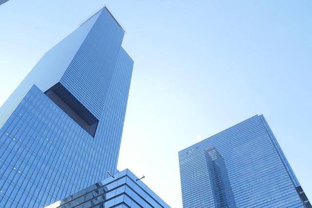 이재용은 삼성 서초동 사옥의 41층을 썼기 때문에 최고위층이 아니라고 주장한 삼성 측.