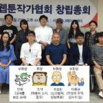 한국 웹툰, 소수의 희망과 다수의 불합리 사이에서
