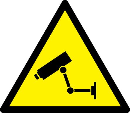 감시 CCTV 통제