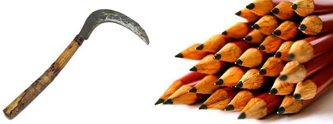 아버지는 낫으로 연필을 깎으셨다.