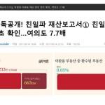 SBS 마부작침 큐레이션 피처
