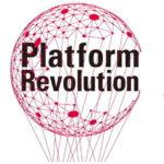 """""""플랫폼을 이해하지 못하는 기업에 미래는 없다"""""""