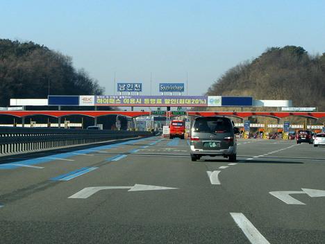 남인천 요금소 (출처: 위키미디어 공용, 43, CC BY 3.0)