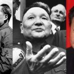 시진핑의 중국: 1. 덩샤오핑의 세 가지 유산(1978-2002)