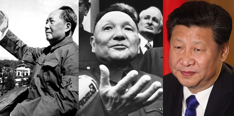 모택동 마오쩌둥 등소평 덩샤오핑 시진핑