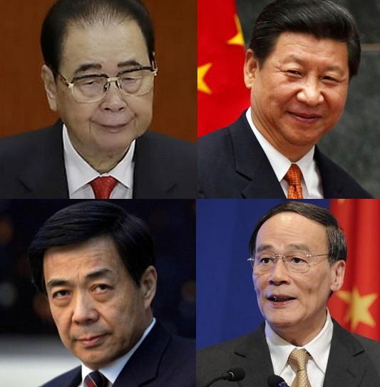 태자당: 리펑, 시진핑, 왕치산, 시라보이