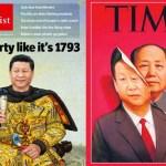 시진핑 타임 이코노미스트