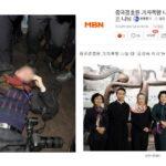 방중 기자단 폭행 사건: '문빠'와 '기레기'의 싸움?