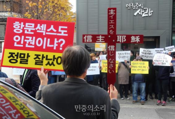 사진 제공: 민중의소리(양지웅) http://www.vop.co.kr/A00000819867.html