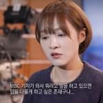 MBC 큐레이션 피처