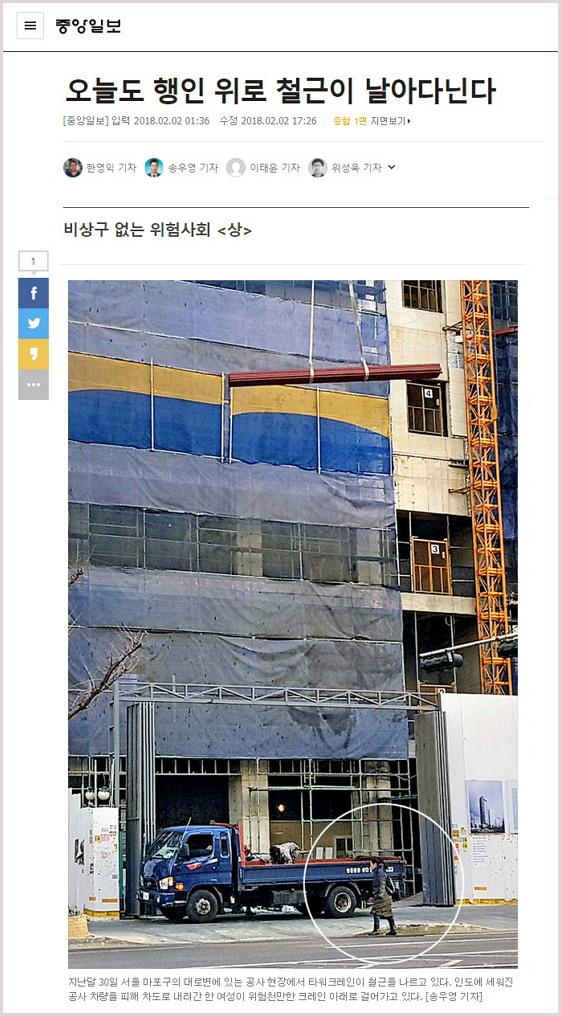 큐레이션 중앙일보