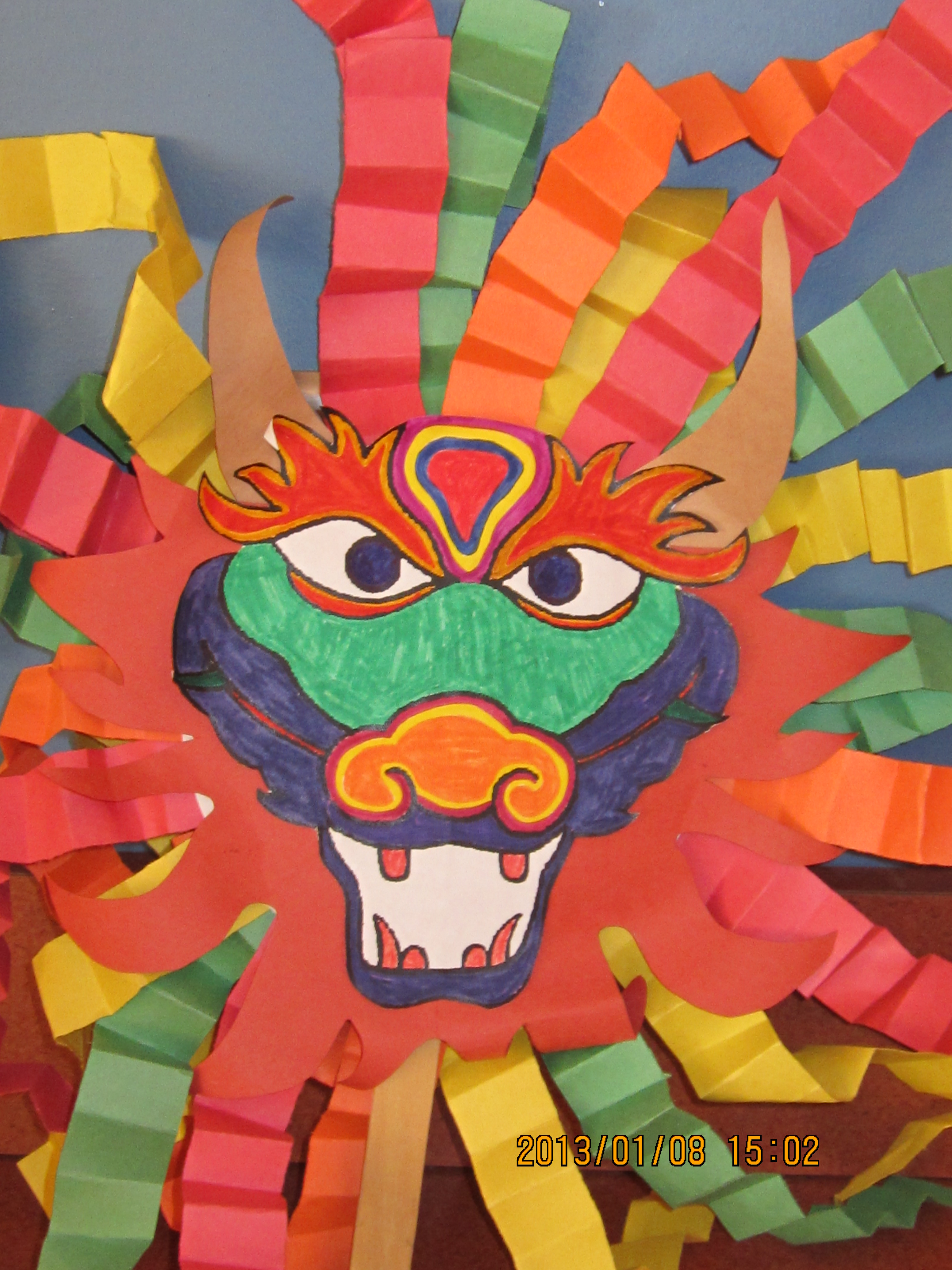 Dragon Mask For Chinese New Year