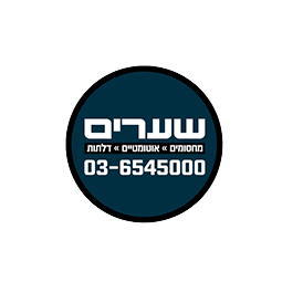 logo_shearim