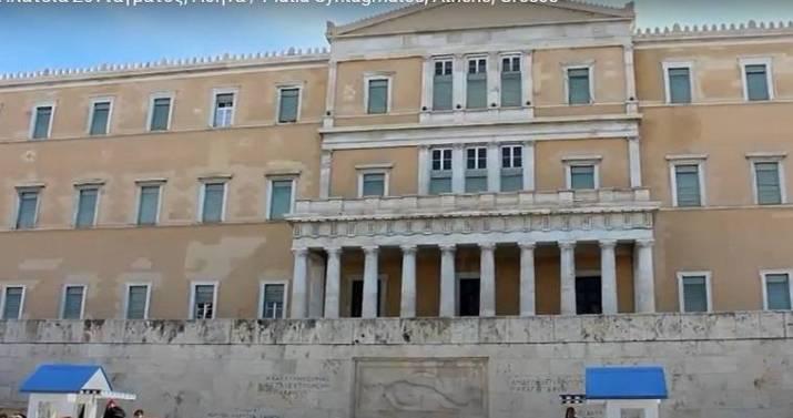 Τα 8 στάδια ανόδου και πτώσης των Πολιτισμών – Σε ποιο στάδιο βρίσκεται η Ελλάδα - slpress.gr