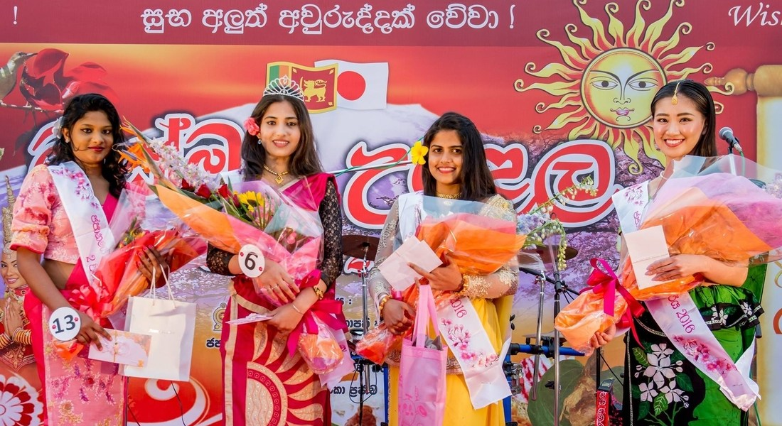 Sri Lankan events and traditions