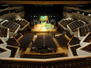 Empty Waterfront Hall for Sinn Féin Ard Fheis